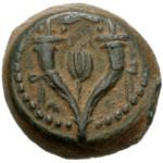 מטבע מהתקופה החשמונאית, מימי יוחנן הורנוס